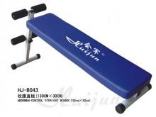 HJ-B043收腹直板