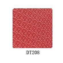 红双喜DT208乒乓球运动地胶