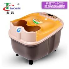 泰昌足浴盆TC-2026B