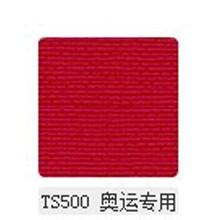 天速Tinsue 专业乒乓运动地胶TS500