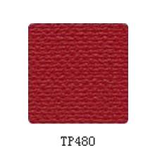 Tinsue天速TP480乒乓地胶