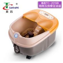 泰昌足浴盆TC-2019B