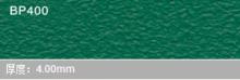 天速BP400羽毛球运动地胶