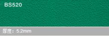 天速BS520羽毛球运动地胶