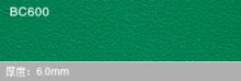天速BC600羽毛球地胶